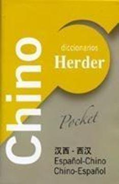 "Diccionario Pocket  Chino ""Español-chino/ chino-español"""