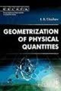 Geometrization Of Physical Quantities