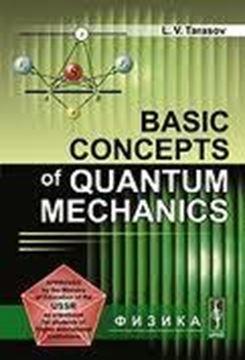 Basic Concepts Of Quantum Mechanics