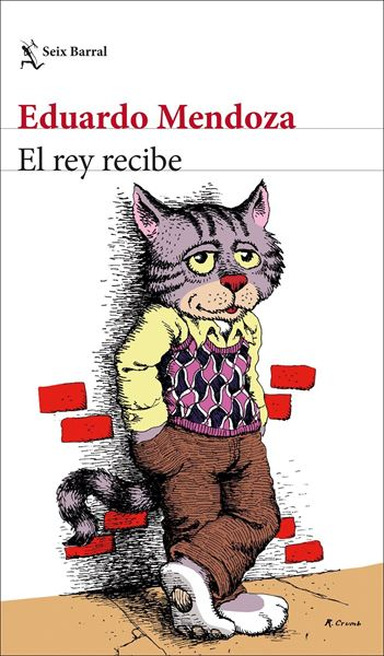 Imagen de Rey recibe, El