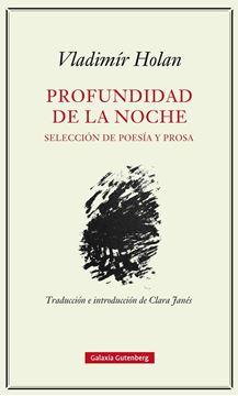 """Profundidad de la noche, 2018 """"Selección de poesía y prosa"""""""