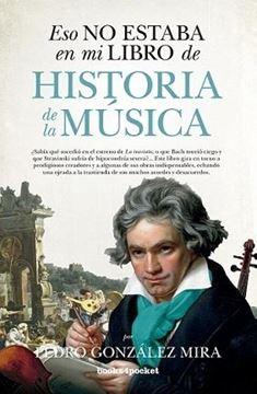 Eso no estaba en mi libro de historia de música