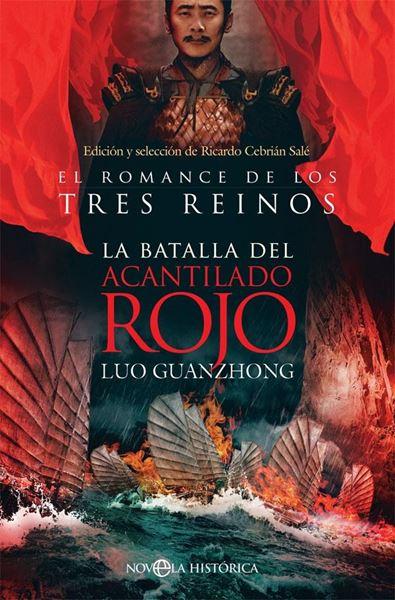 """Batalla del Acantilado Rojo, La """"El romance de los Tres Reinos"""""""