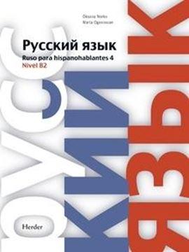 Ruso para hispanohablantes, 4. Nivel B2