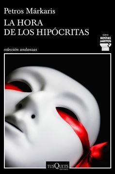 Hora de los hipócritas, La, 2020