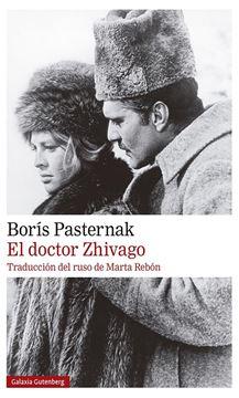 Doctor Zhivago- 2020, El