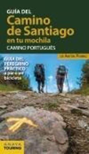 El Camino de Santiago en tu mochila. Camino Portugués, 2021