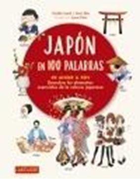 Japón en 100 palabras