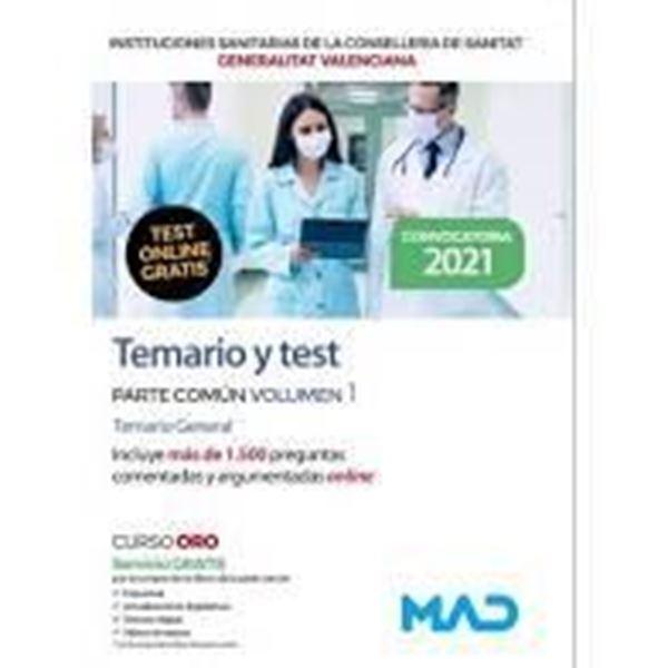 """Imagen de Temario y Test Parte Común Vol.1 Auxiliar Administrativo Sanitat de la Generalitat Valenciana, 2021 """"Instituciones sanitarias de la Consellería de Sanitat"""""""